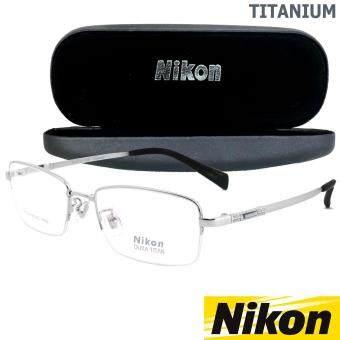 Nikon แว่นสายตา รุ่น TITANIUM NICKEL FREE(ขาข้อต่อ กรอบเซาะร่อง ขยายขนาดได้))MADE IN JAPAN(สีเงิน)