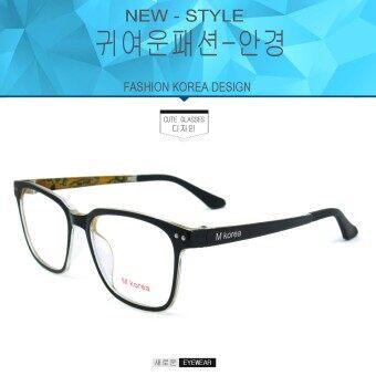Fashion M Korea แว่นสายตา รุ่น 5543 สีดำตัดส้ม แว่นตากรองแสงสีฟ้า ถนอมสายตา (กรองแสงคอม กรองแสงมือถือ)
