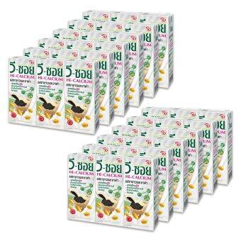 ขายยกลัง! V-SOY วีซอย นมถั่วเหลือง UHT ไฮแคลเซียม รสงาขาวและงาดำ 230 มล. แพ็ค 3 กล่อง (รวม 12 แพ็ค ทั้งหมด 36 กล่อง) (image 1)