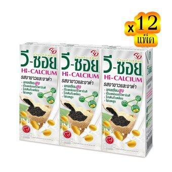 ขายยกลัง! V-SOY วีซอย นมถั่วเหลือง UHT ไฮแคลเซียม รสงาขาวและงาดำ 230 มล. แพ็ค 3 กล่อง (รวม 12 แพ็ค ทั้งหมด 36 กล่อง)