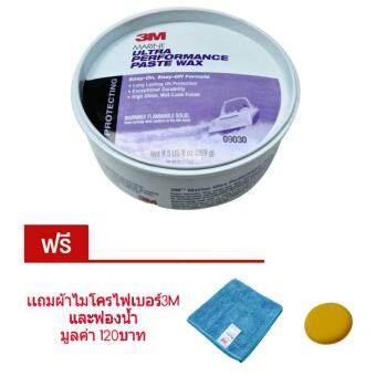 3M Ultra Marine Paste Wax +ผ้าไมโครไฟเบอร์3M