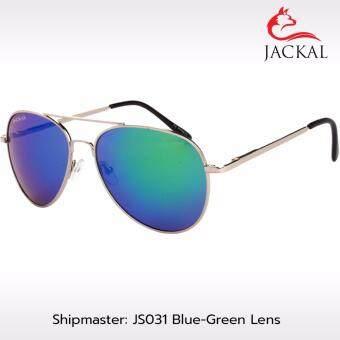 JACKAL SUNGLASSES แว่นตากันแดด รุ่น SHIPMASTER I JS031