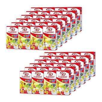 ขายยกลัง! VITAMILK ไวตามิ้ลค์ นมถั่วเหลืองUHT แชมป์ สูตรออริจินอล 110 มล. แพ็ค 4 กล่อง (รวม 12 แพ็ค ทั้งหมด 48 กล่อง) (image 1)