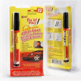ปากกาแต้มสีรถยนต์ Fix it Pro ปากการบรอยขีดข่วน รถยนต์ มอเตอร์ไซร์ และ ยานยนต์ทุกประเภท