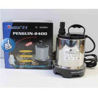 Resun ปั้มน้ำไดโว่Resun Penguin-2400