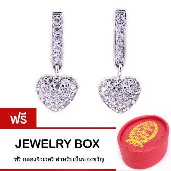 Tips Gallery ต่างหู เงิน 925 หุ้ม ทองคำ ขาว แท้ เพชร รัสเซีย 0.4 กะรัต รุ่น Heart Bling Chandelier Design TES021 ฟรี กล่องจิวเวลรี