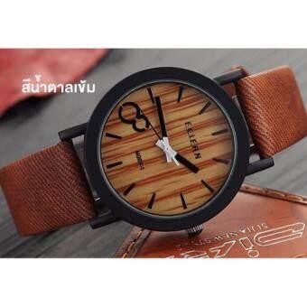 all U like นาฬิกาข้อมือ