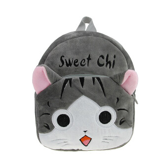 Cute Baby Kids Infant Toddlers Boys Girls Plush Backpack Daypack School Bag Cartoon Lightweight Rucksack Grey Cat