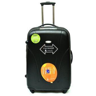 Ambassador Luggage กระเป๋าเดินทาง 20