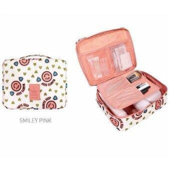 H.O.P. กระเป๋าใส่อุปกรณ์อาบน้ำ ( Smily Pink )