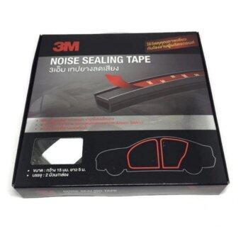 3M เทปยางลดเสียง Noise Sealing Tape