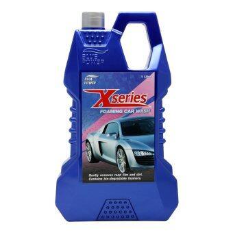Blue Power X-Series แชมพูล้างรถ