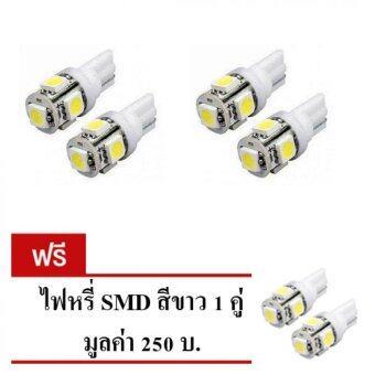 MD หลอด SMD แท้ 100% ขั้ว T10 สำหรับไฟหรี่หน้า แสง สีขาว ไฟส่องป้ายทะเบียน ไฟข้างประตู ไฟเลี้ยวแก้มข้าง ไฟเก๋ง(เฉพาะรุ่น) ไฟส่องแผนที่(เฉพาะรุ่น) ไฟถอยหลัง(เฉพาะรุ่น) สีขาว (WHITE)