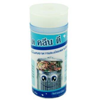 DI-KLEN D ผงดับกลิ่นเหม็นในเศษอาหารและย่อยสลายอินทรีย์วัตถุ 2 กระปุก