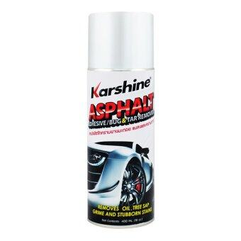 Karshine สเปรย์ขจัดคราบยางมะตอย แมลง และ คราบกาว Asphalt Adhesive/Bug & Tar Remover 400ml