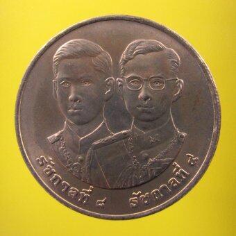 sirimongkon เหรียญ ร.8 คู่ ร.9 ครบ 50 ปี สันติภาพ ปี 2538 เนื้อนิเกิล