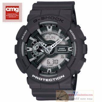 Casio G-Shock นาฬิกาข้อมือผู้ชาย สายเรซิ่น รุ่น GA-110C-1ADR (เทา-ดำ)