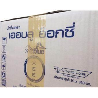 eaublue OXEEE น้ำดื่มออกซิเจน เพื่อสุขภาพ 350 ml. x 20 ขวด (1 ลัง) (image 1)