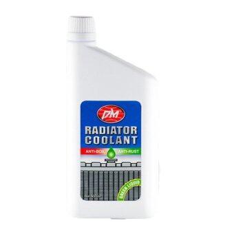PM Radiator Coolant น้ำยาปรับความเย็นหม้อน้ำ 500 ml.