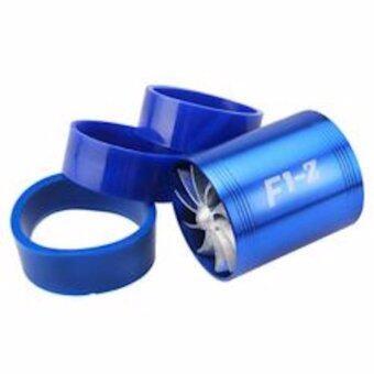 CAR F1Z พัดลม 2 ใบพัด ใส่ท่อกรองอากาศ เพิ่มแรงดัน ประหยัดน้ำมัน 64-74mm Supercharger Turbonator Turbo F1-Z Fuel Saver ECO Fan Dual Propellers BL