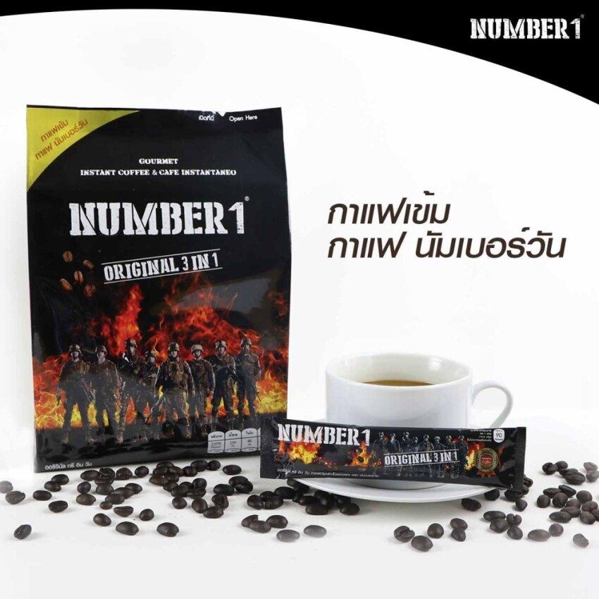 Instant Coffee Number 1 Original 3 in 1 ตรานัมเบอร์วัน 1 ถุง x 23 ซอง