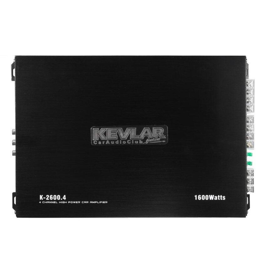 KEVLAR 1600 Watt 4-Channel CH 12V Car Auto Audio Power Amplifier Amp Aluminum - intl