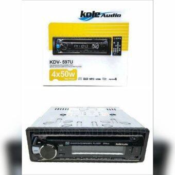 Kole Audio เครื่องเล่น DVD USB SD Card FM ติดรถยนต์ KDV-597U