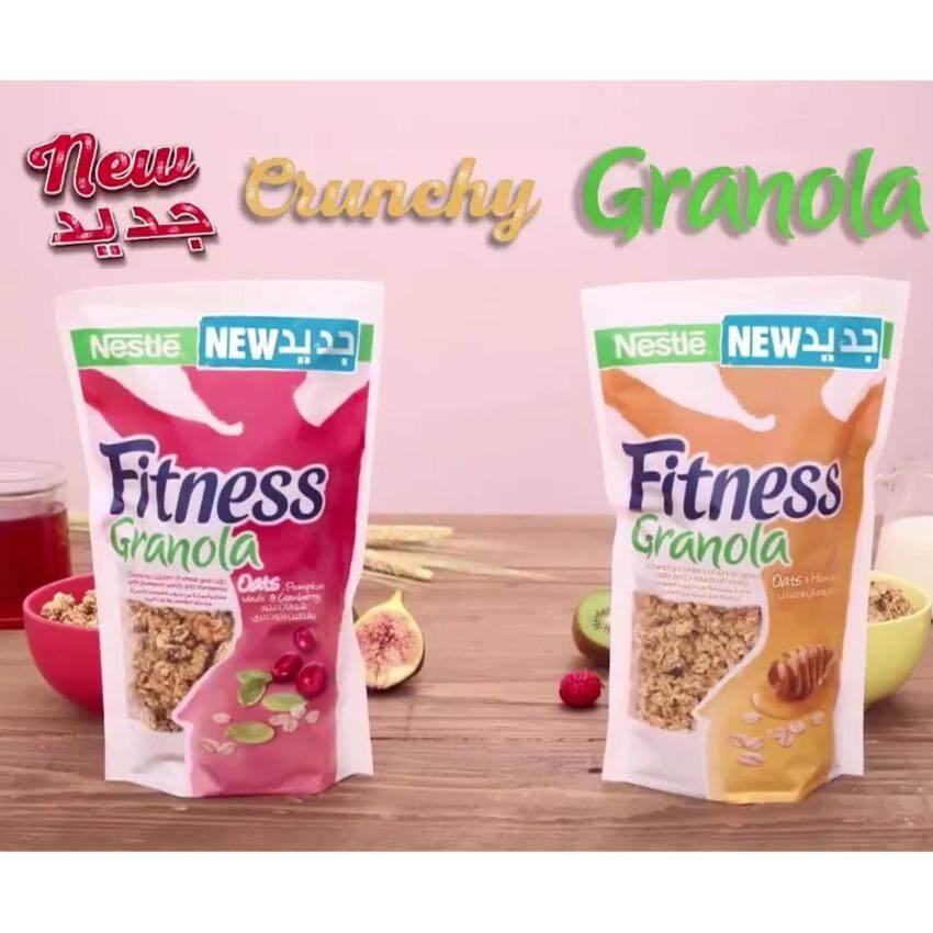 แนะนำเลย กราโนล่า Nestlé Fitness Granola Oat Honey 300g + Oat Cranberry andPumpkin seeds 300g แพ็คคู่ โครตถุก