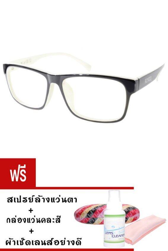 Kuker กรอบแว่นสายตา + เลนส์สายตาสั้น - 475 กันแสงคอมและมือถือ รุ่น 88234 (สีดำ/ครีม) ฟรีสเปรย์ล้างแว่น + กล่องแว่นแข็งแรง+ผ้าเช็ดแว่นอย่างดี