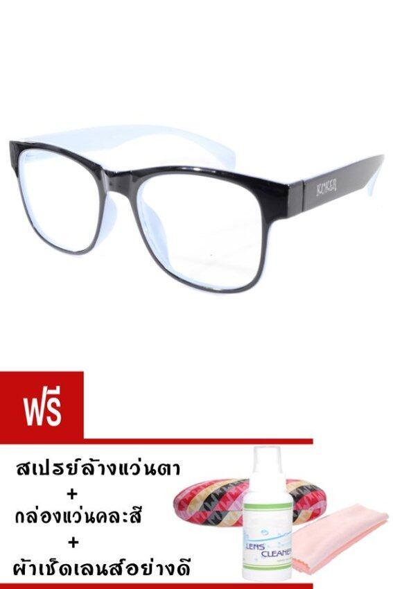Kuker กรอบแว่นตา New Eyewear+เลนส์สายตายาว ( +150 ) กันแสงคอมและมือถือ-รุ่น 88246(สีดำ/ฟ้า) แถมฟรี สเปรย์ล้างแว่นตา+กล่องแว่นคละสี+ผ้าเช็ดแว่น ...