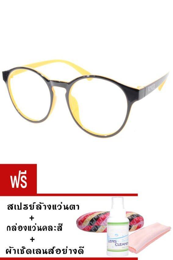 Kuker แว่นตาสายตา New Eyewear+เลนส์สายตาสั้น ( -225 ) รุ่น88244 (สีดำ/ส้ม) ฟรีสเปรย์ล้างแว่นตา + กล่องแว่นคละสี + ผ้าเช็ดแว่น