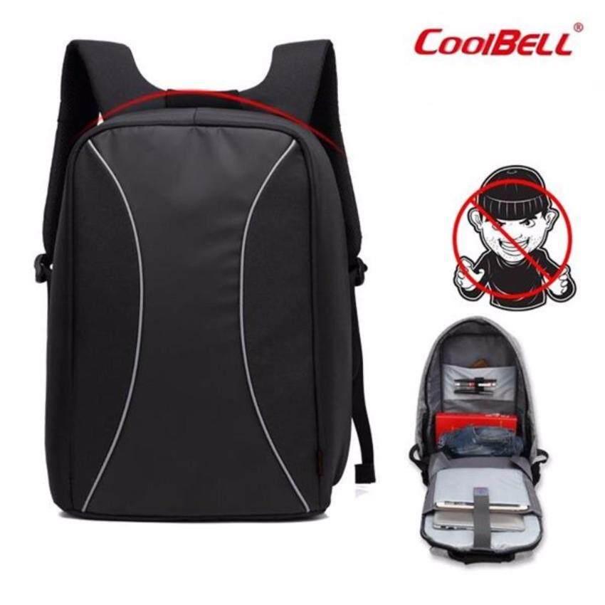 กระเป๋าเป้สะพายหลัง กระเป๋าใส่โน๊ตบุ๊ค และ Laptop ขนาด 17.3 นิ้ว ซิปรอบด้านป้องกันขโมย coolbell