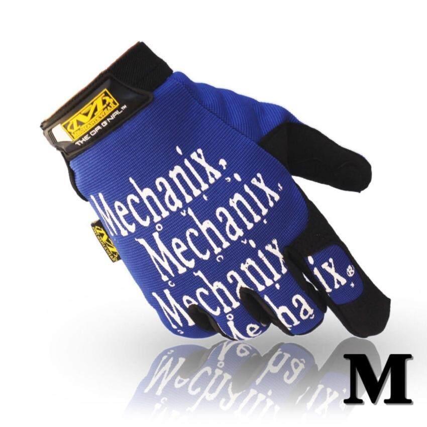 ถุงมือ มอเตอร์ไซค์ จักรยาน เต็มนิ้ว Mechanix Wear M-Pact Outdoor sport Size M สี Blue