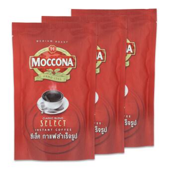 MOCCONA มอคโคน่า กาแฟสำเร็จรูป ซีเล็ค ชนิดถุง 180 กรัม (ทั้งหมด 3 ถุง)