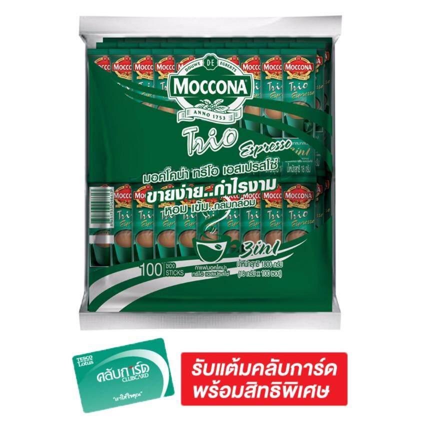 MOCCONA มอคโคน่า กาแฟปรุงสำเร็จชนิดผง ทรีโอ เอสเปรสโซ 3in1 18 กรัม x 100 ซอง ...