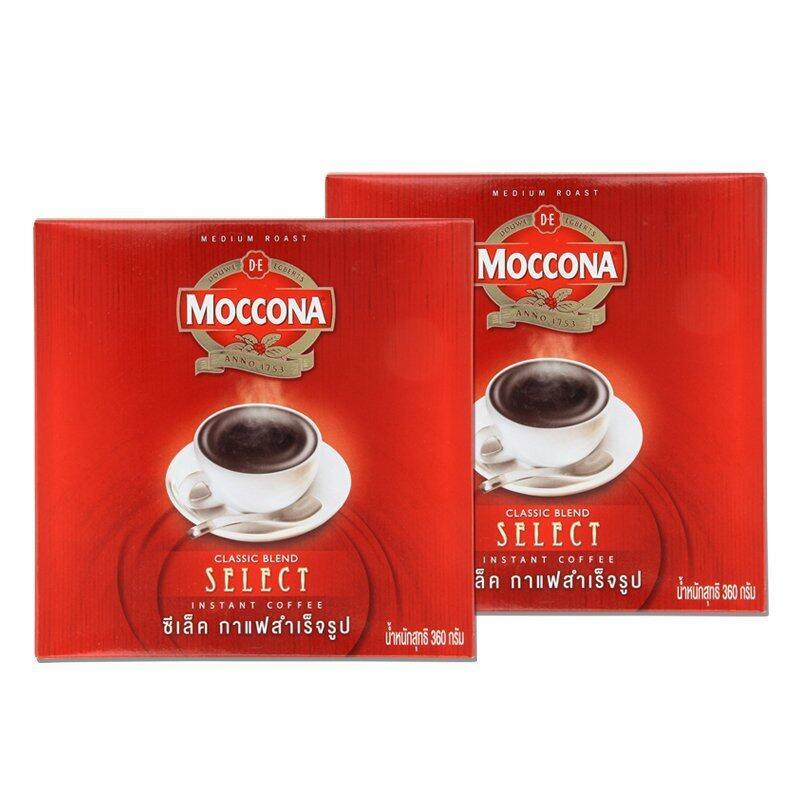 MOCCONA มอคโคน่า กาแฟสำเร็จรูป ซีเล็ค กล่อง 360 กรัม (แพ็ค 2 กล่อง)