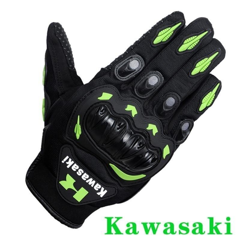 New Arrival Kawasaki Motorcycle Gloves Retro Moto Racing Motocross Full Finger Gloves Guantes Drop Resistance Anti Slip (Size L) - intl