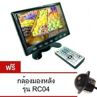 Niky Monitors TFT LCD 7 นิ้ว AV สำหรับดูทีวี ต่อ DVD (สีดำ) แถมฟรี กล้องมองหลัง รุ่น RC04