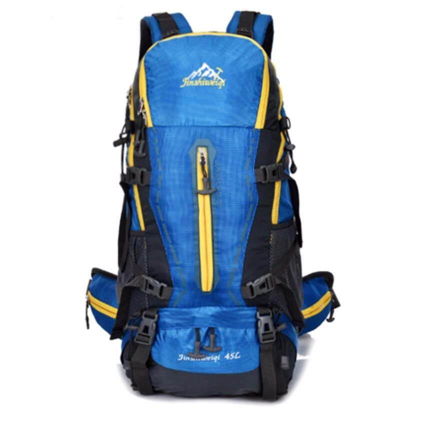NL12BU สีน้ำเงิน กระเป๋าเดินทาง กระเป๋าสะพายหลัง กระเป๋าเป้เดินทาง กระเป๋าเป้ผู้ชาย กระเป๋าเป้เท่ๆ กระเป๋าสัมภาระ กระเป๋าไนลอนกันน้ำ backpack