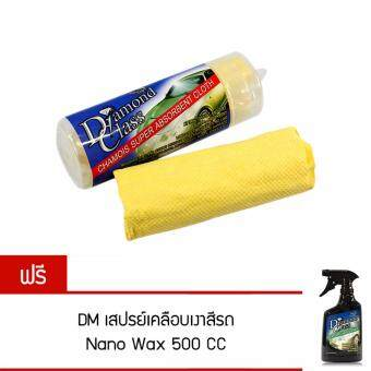 ผ้าชามัวร์ PVA ฟรี น้ำยาเคลือบเงาสีรถ Nano Wax 500 ซีซี