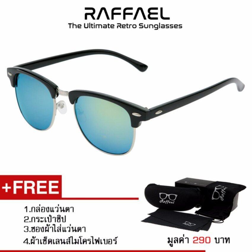 RAFFAEL SUNGLASSES แว่นตากัดแดด รุ่น SOFTAIL RF004 Glod(Gold Black) ...