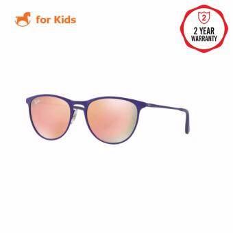Ray-Ban Kids ErikaRJ9538S 251/71