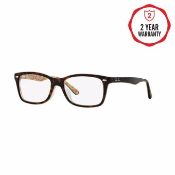 Ray-Ban Timeless - RX5228F 5409
