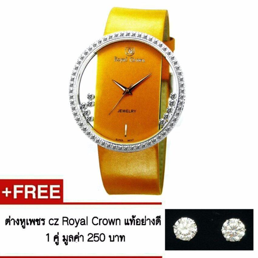 Royal Crown นาฬิกาข้อมือผู้หญิง ประดับเพชร cz อย่างดี รุ่น 6110 (สีเหลืองส้ม) ...