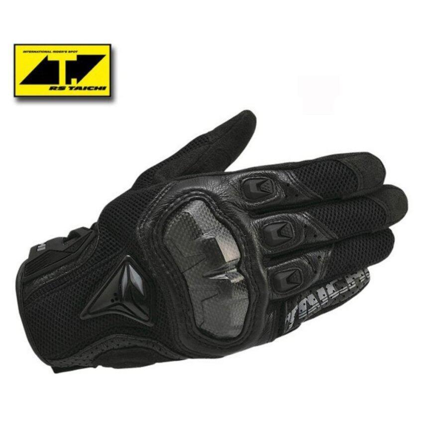 ถุงมือขี่มอเตอร์ไซค์ RS Taichi Armed Mesh Glove สีดำ (L) ...