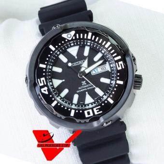 SEIKO Tuna DIVER Prospex นาฬิกาข้อมือผู้ชาย สายเรซิ่น รุ่น SRPA81K1