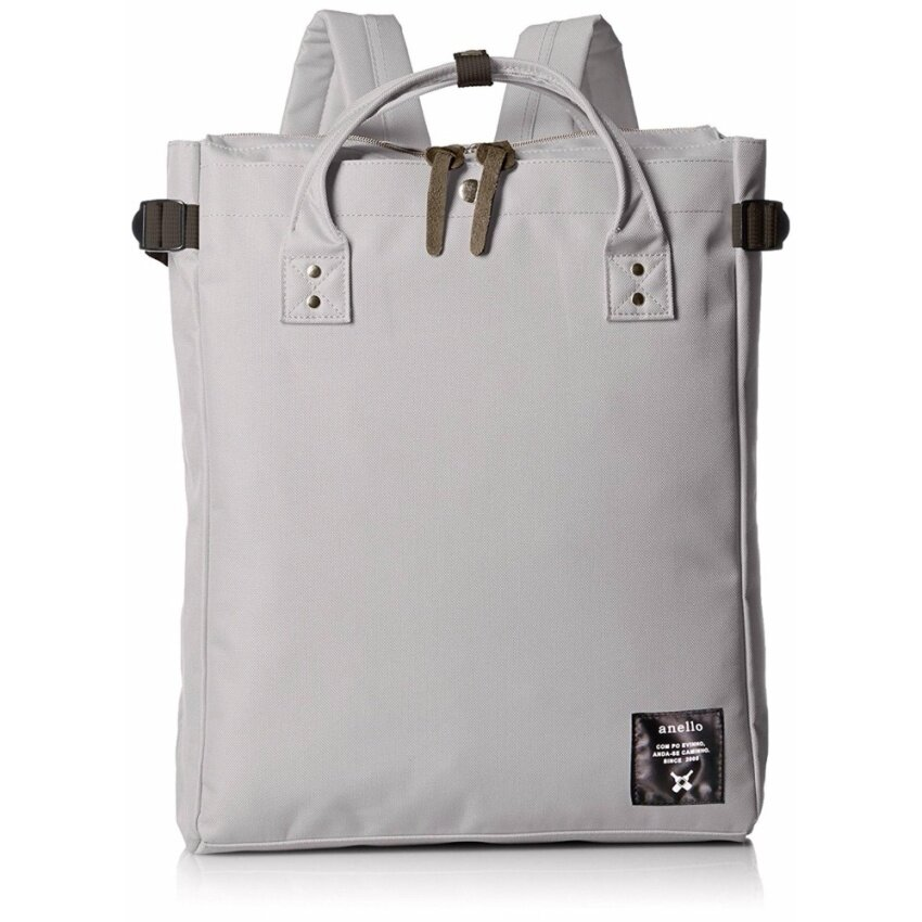 【Ship from Japan】 anello official Poly Can Square rucksack AT-B 1228 light gray - intl ...