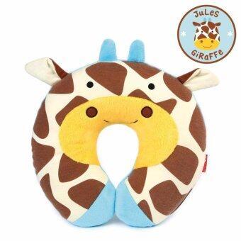 Skip Hop หมอนรองคอ สำหรับเด็ก Zoo Neck Rest Giraffe Style