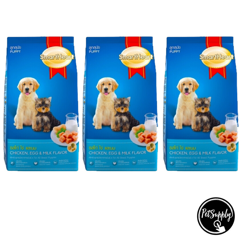 SmartHeart 500g x 3 Packs ลูกสุนัข Chicken