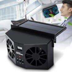 ขาย Solar Power Car Auto Vehicle Front /Rear Window Air Vent Exhaust Fan Ventilation - intl